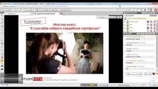 5 способов набрать свадебное портфолио фотографа