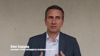 Олег Барциц: Проблема переработки бытовых отходов - одна из главнейших в стране. / Видео