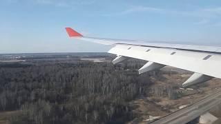 Airbus A-330. Рейс Владивосток-Москва. Посадка в международном аэропорту Шереметьево. 11.04.2019