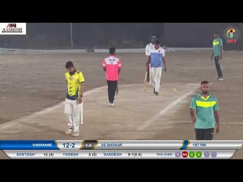 Final Match Vindhane vs Shivkar || Langeshwar Cricket Club Morave Night Tournament 2018 ||