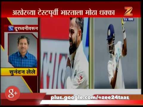Virat Kohli Not Play In Dharmashala Test