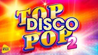 #TopDiscoPop2, 2017 Live in Crocus City Hall, Full HD