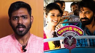 Meyaadha Maan Review | Vaibhav | Priya Bhavani Shankar