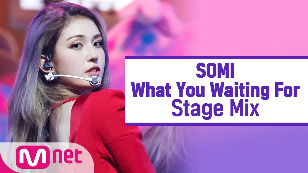 [교차편집] 전소미 - What You Waiting For (SOMI StageMix)