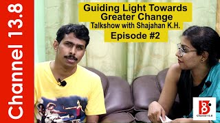 Guiding Light Towards Greater Change   Episode #2   Talk show with Shajahan