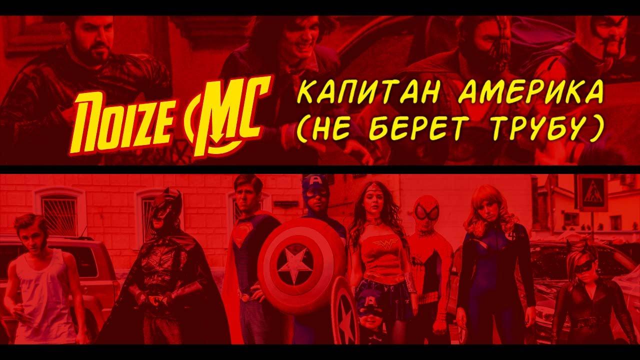 Noize MC — слушать онлайн на Яндекс Музыке