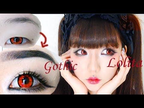 Sweet Gothic Lolita Makeup - Smokey-Eye + Small Dolly Lips