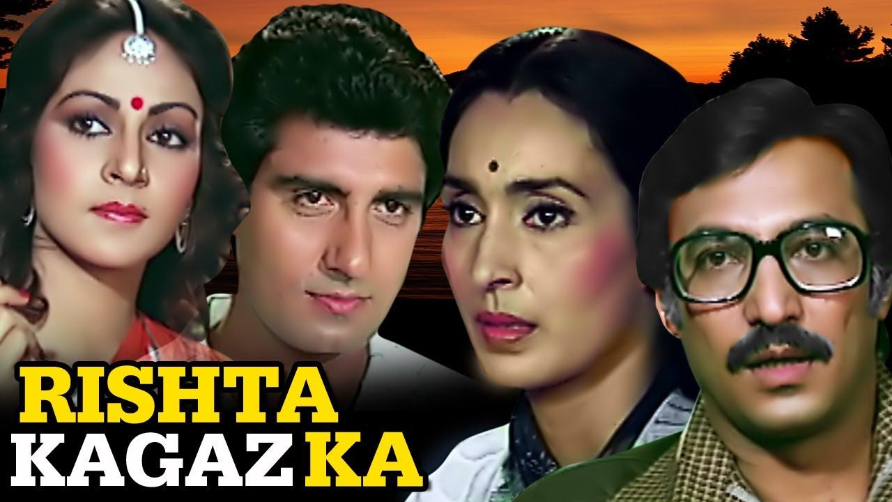 Download Rishta Kagaz Ka   Full Movie   Raj Babbar   Rati Agnihotri   Nutan   Suresh Oberoi   Hindi Movie