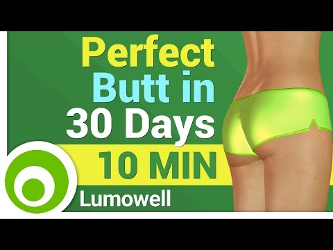 Perfect Butt in 30 Days