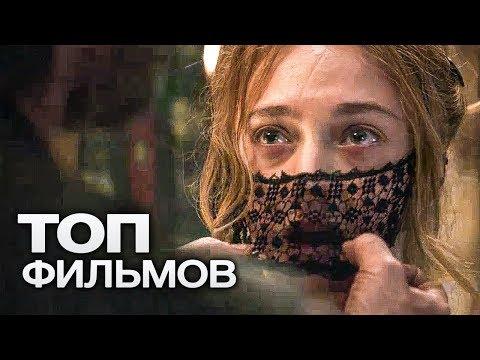 Toп-25: Лучшие фильмы по версии нашего киноблога