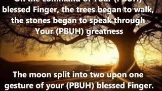 Allahu- As Subhu Bada Min By Waheed Zafar Qasmi *WITH LYRICS*