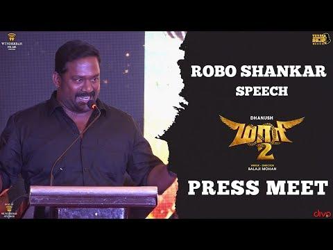 Robo Shankar Speech at Maari 2 Press Meet | Dhanush | Balaji Mohan | Yuvan Shankar Raja