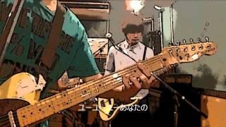 スカーフ(scarf)/イヌノココロ Japanese indie rock band