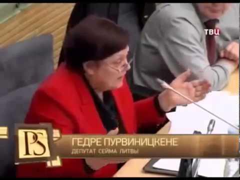 Бывшие страны СССР,Легализация Гомосексуализма