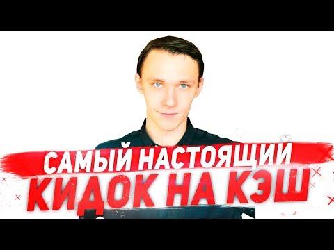 Артем Кузнецов - ТОТАЛЬНОЕ РАЗОБЛАЧЕНИЕ! Стыдно за такое обращение к подписчикам!