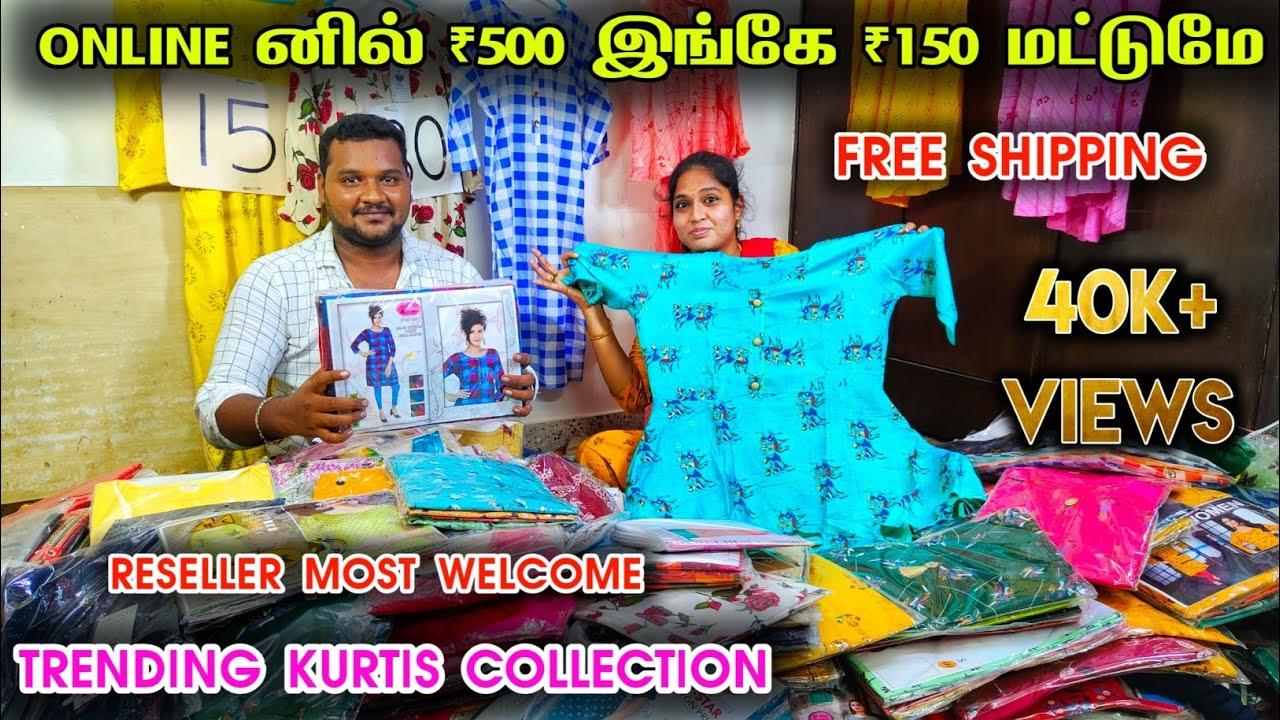 Download low price kurti online shopping    Free Shipping   kurtis online shopping   Business Mappillai