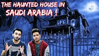The Haunted House In Saudi Arabia l (Hindi Urdu) l The Baigan Vines