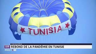 Coronavirus: rebond de la pandémie en Tunisie