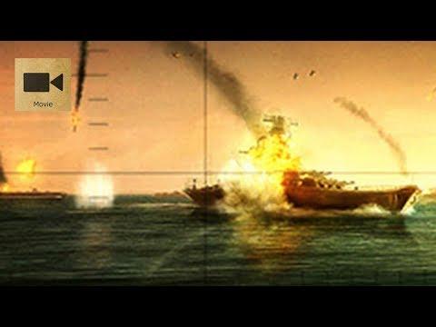潜水艦ハンター