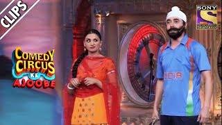 Mantra Proposes To Purbi   Comedy Circus Ke Ajoobe