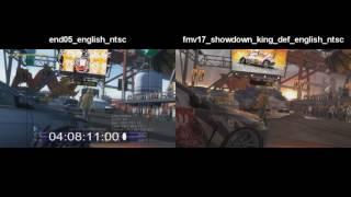 NFS Pro Street - Beta Cutscene