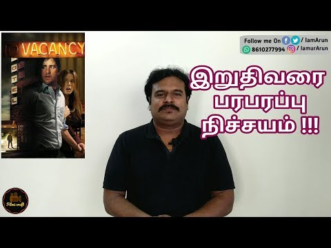 Vacancy (2007) Hollywood Thriller Movie Review in Tamil by Filmi craft