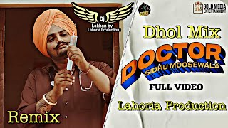 Gambar cover DOCTOR | Dhol Remix | Sidhu Moose Wala The Kidd Ft. Dj Lakhan by Lahoria Production new 2020 Dj Mix