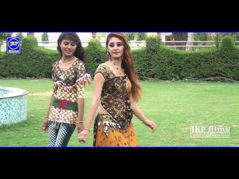 gurjar rasiya छोरी बागन में खा रही अमरुद || new song by jkp films | full hd 1080