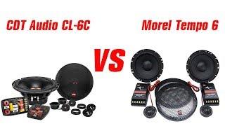 CDT CL-6C vs Morel Tempo 6. Слушать только в наушниках!
