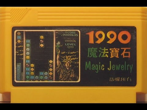 Magic Jewelry / マジックジュエリー [Bootleg Famicom Games]
