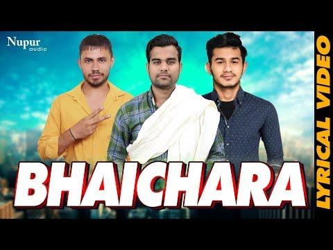 Download Jadugarni Sapna Choudhary Naveen Naru Latest Haryanvi Songs