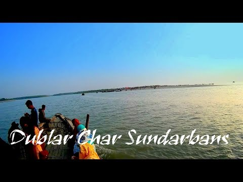 Dublar Char Sundarbans Bangladesh | Mangrove Forest | Sundarbans Tour | Tourist Road Track