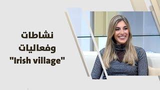 "ساندي ابو جابر - ""Irish village"""