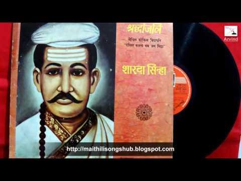 Maithili Vidyapati Geet Rare   Sakhi Ki Puchhasi Anubhav   Sharda Sinha !!