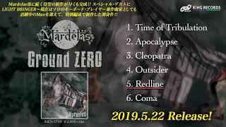 Fround Zero