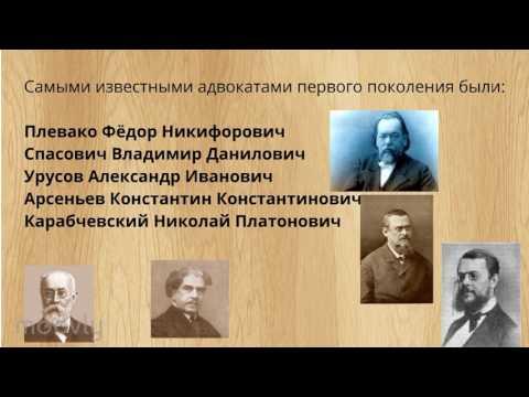 Российкая адвокатура по судебным уставам 1864 года шлюз бесшумно
