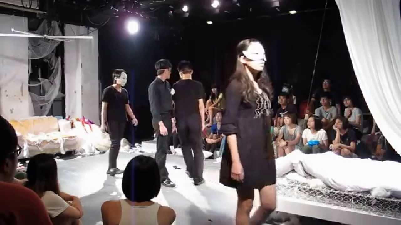 臺大戲劇系【夏天喝水】暑期劇展- 菲德拉的愛 4/4 - YouTube