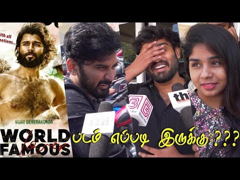 World Famous Lover Public Review | World Famous Lover Review | Vijay Deverakonda