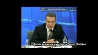 Интернет-урок на сайте ФСКН России