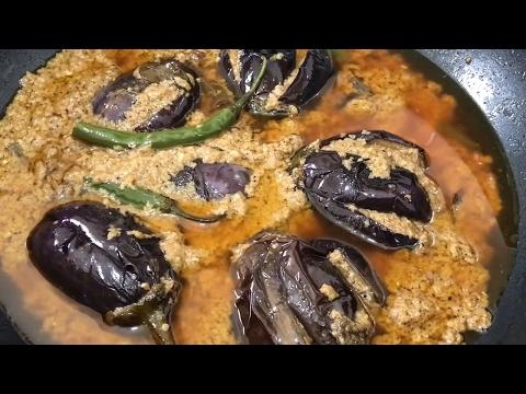 Bagara Baingan | how to make bagara bangain