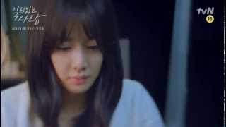 Video Valid Love (2014) Lee Soo-Hyuk Trailer - Romance Drama South-Korea TV Series download MP3, 3GP, MP4, WEBM, AVI, FLV Maret 2018