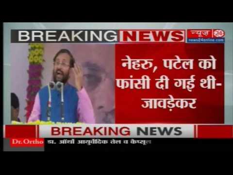 Prakash Javadekar commits a blooper, says Nehru, Patel, SC Bose were hanged
