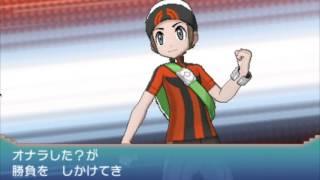 【ポケモンoras】ジムリーダー統一戦#2〜イブキvsアスナ〜 thumbnail