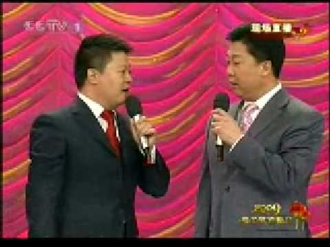 十一、群口相声《五官新说》表演:刘伟、郑健、马东、大山、周炜 B
