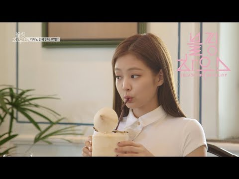 BLACKPINK - '블핑하우스 (BLACKPINK HOUSE)' EP.3-4