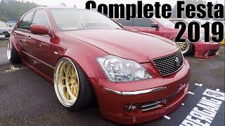 VIPカーイベント Complete Festa エントリーカー一挙大公開! aftermovie3 Japanese car show sparkfine