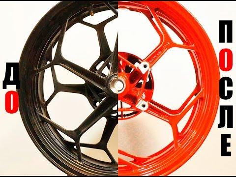 Покраска мотодисков Сhemco R17 от Yamaha в красный (RAL 3002)