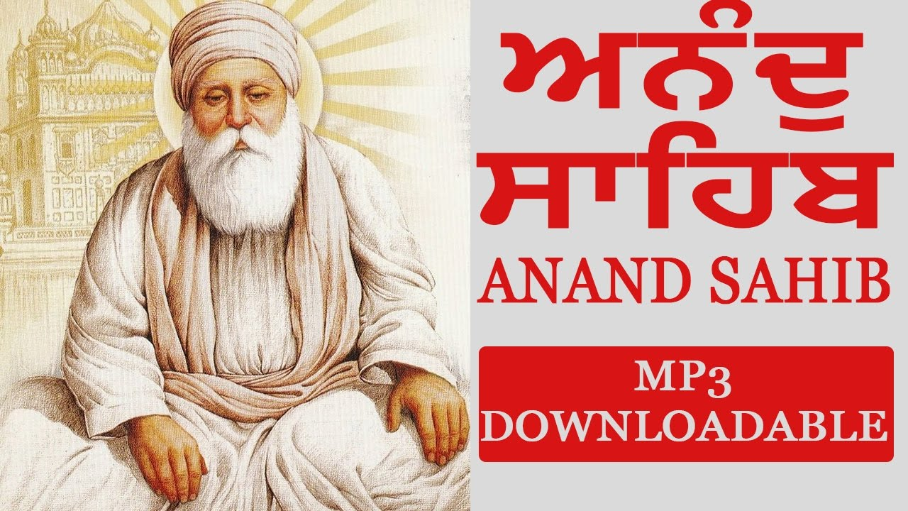 Anand sahib path full by bhai jagjit singh ji on amazon music.