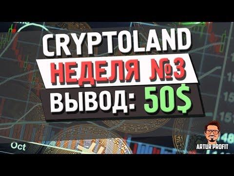 AD Core МОЩНЫЙ сайт для заработка 400 рублей в день без вложенийиз YouTube · Длительность: 4 мин51 с
