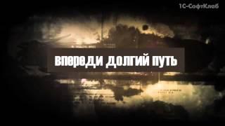 Tomb Raider - создание трейлера The Turning Point (русские субтитры)
